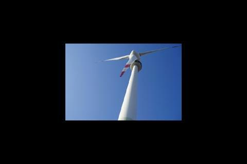 Wind power turbine